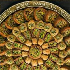 حلويات العربي