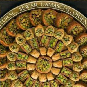 Al-Arabsch Süßigkeiten